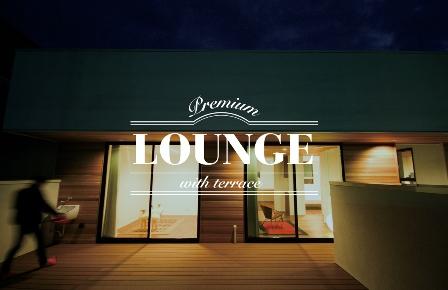 GH-lounge - コピー.jpg